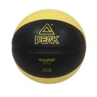 Basketbalový míč black/yellow