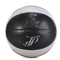 PEAK basketball TP 9